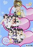 ハロプロ・TIME Vol.17 [DVD]