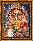 Avercart Lord Shiva / Shree Shankar / God Shiva with Parvati, Ganesha and Kartikeya - Murugan / Mahadev Poster 8.5x11 inch with Photo Frame (21x28 cm framed)