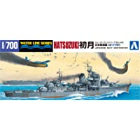 24638 1/700 #440 Destroyer Hatsutsuki (japan import)
