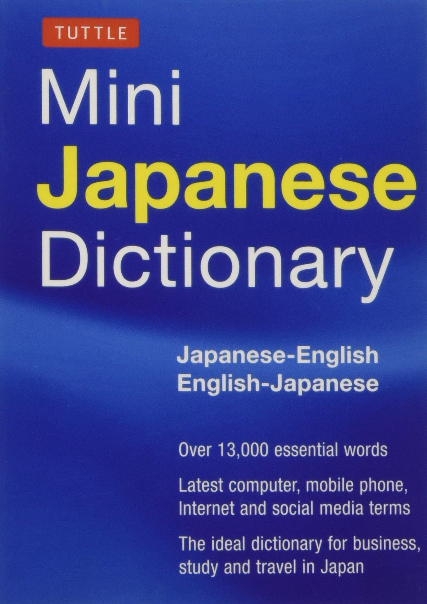 Tuttle Mini Japanese Dictionary Japanese English English Japanese