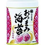 山本海苔店 味つけ海苔 おつまみ海苔  ( うめ ) 1缶 20g 九州有明海産 国産 のり 海苔 ギフト 内祝 仏事 家庭