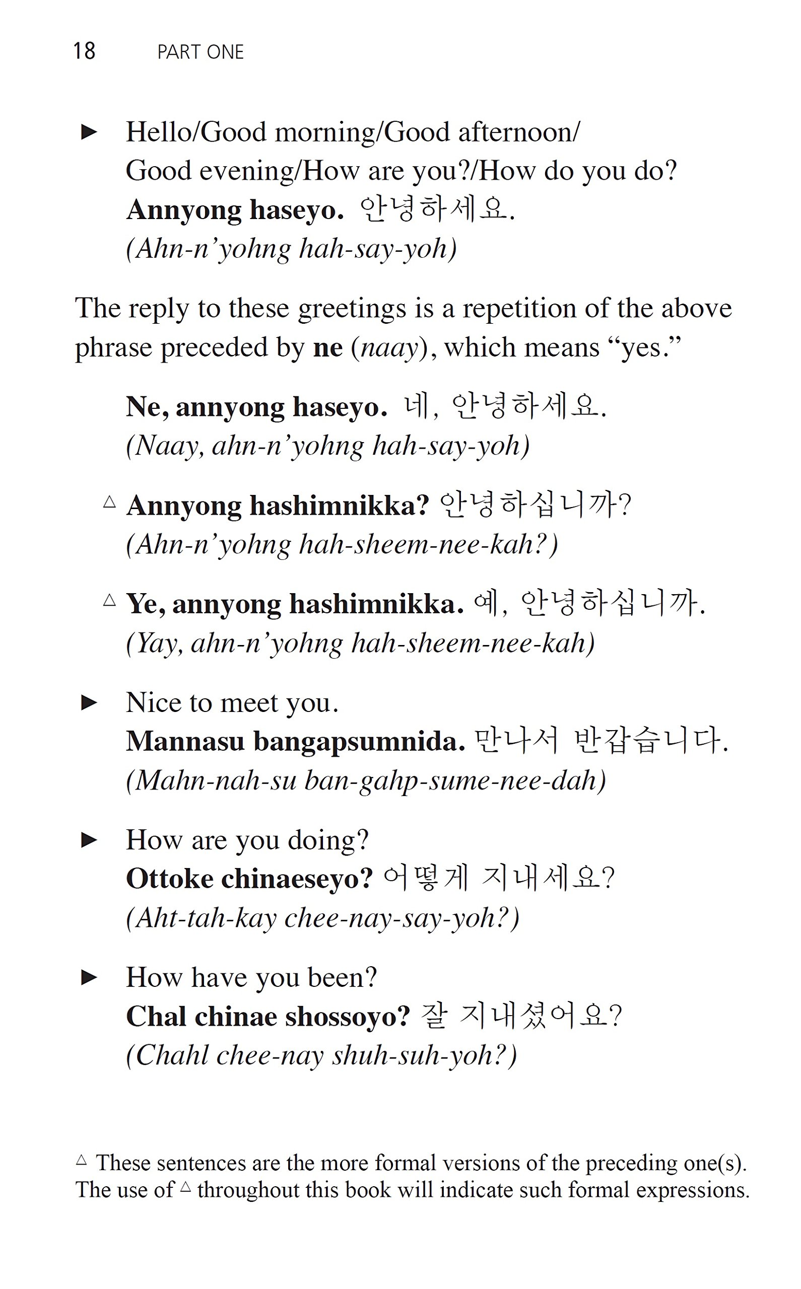 Amazon Survival Korean How To Communicate Without Fuss Or Fear