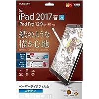 Elecom TB-A17LFLAPL iPad Pro Clear Screen Protector 1pieza(s) - Protector de Pantalla (Protector de Pantalla, Apple, iPad Pro, Resistente a rayones, Transparente, 1 Pieza(s))