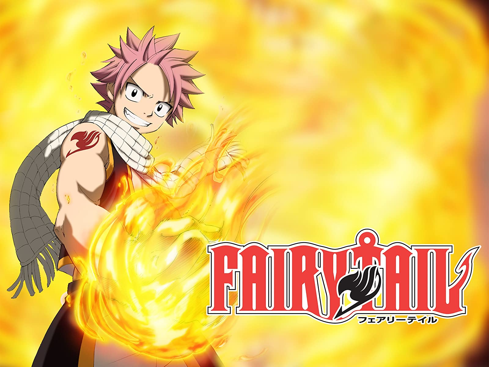 Watch Fairy Tail Dragon Cry Prime Video