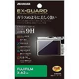 HAKUBA デジタルカメラ液晶保護フィルム EX-GUARD FUJIFILM X-A3専用 EXGF-FXA3