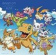 【早期購入特典あり】Keep on~tri.Version~【初回限定盤)】(メーカー多売:ジャケット柄オリジナル色紙付)