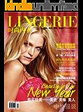 时尚内衣 月刊 2012年01期