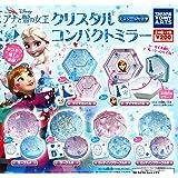 ディズニー アナと雪の女王 クリスタルコンパクトミラー 全12種セット ガチャガチャ