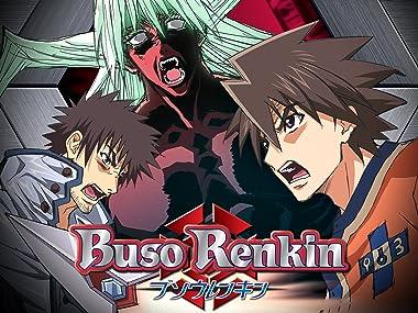Amazon.com: Watch Buso Renkin, Season 1, Vol. 2   Prime Video
