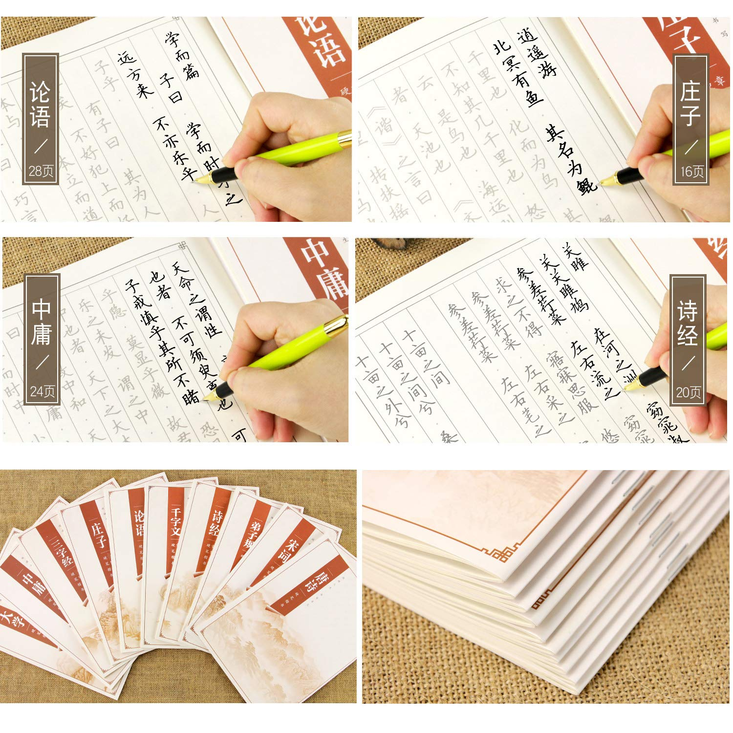 Guo Xue Series SixiCat Chinese Calligraphy Hand Writing Practice Paper Book Tracing Writing Workbook for Chinese Character Handwriting Practice//Exercise