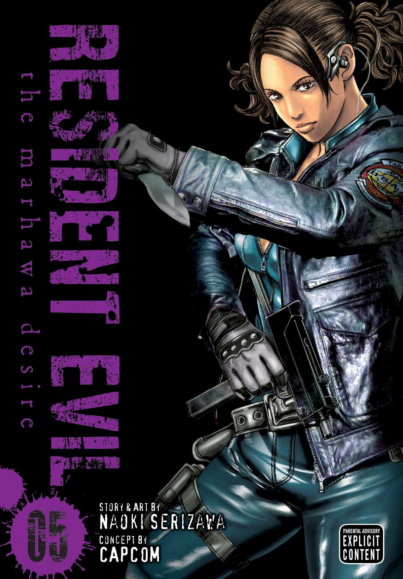 Resident Evil: Marhawa Desire 81yVPJPbY-L