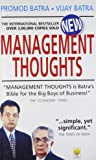 New Management Thoughts