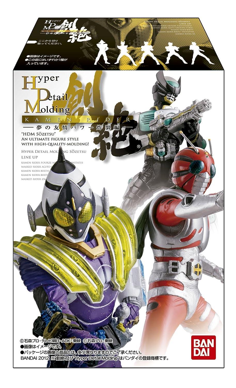 HDM Souzetsu Kamen Rider - Explosive friend power of a dream (10pcs) (Shokugan) (japan import)
