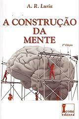 Construcao da Mente, A Paperback