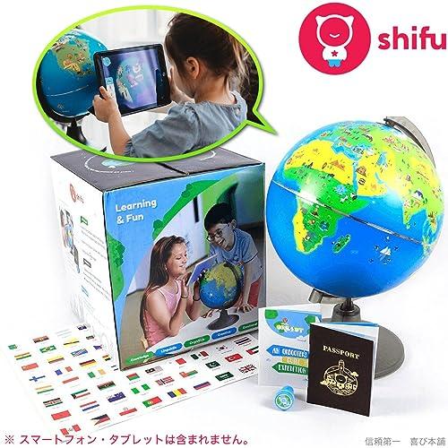 Shifu Orboot 3Dで学べる 知育地球儀