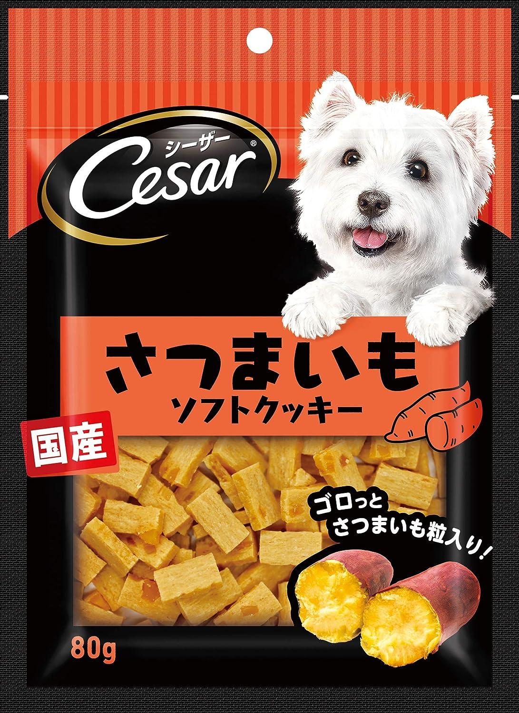 な 犬 食べ物 ダメ