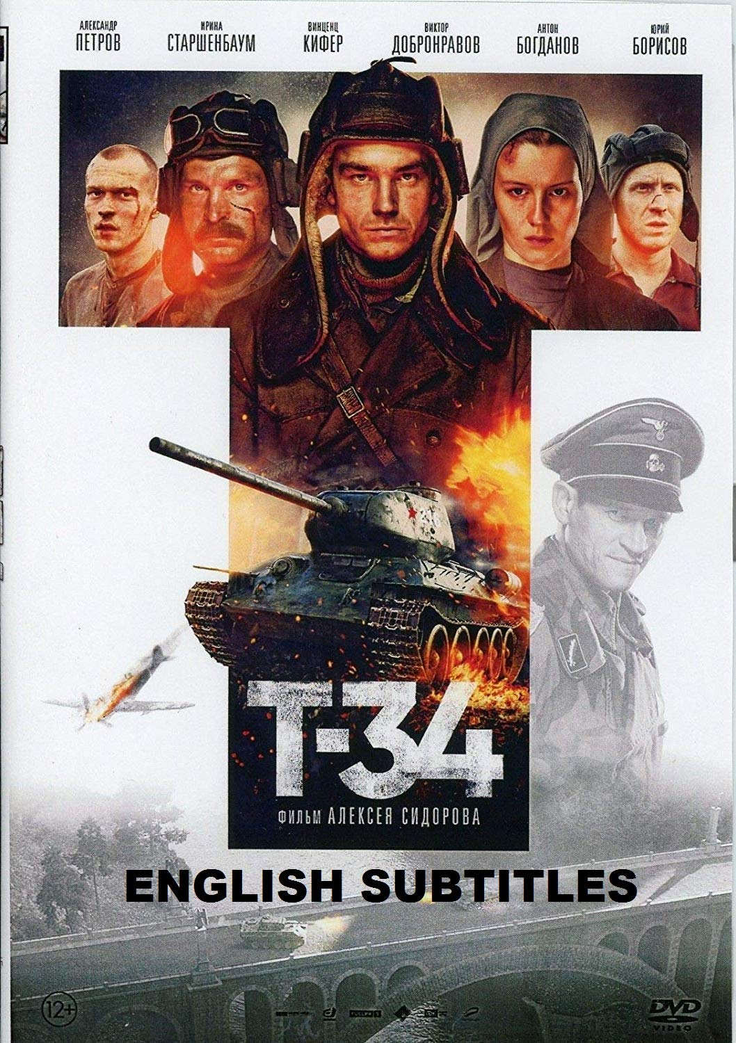 in love and war 1996 movie english subtitles