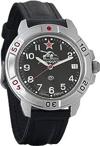 Vostok Komnadirskie - Reloj con diseño de tanque militar