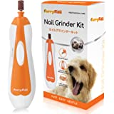 Pet Nail Grinder File by FurryFido, Gentle, Powerful and Safe Paws Grooming, Trimming, Shaping, and Smoothing Tool with 6 Sanding Bands in a Cute Storage File