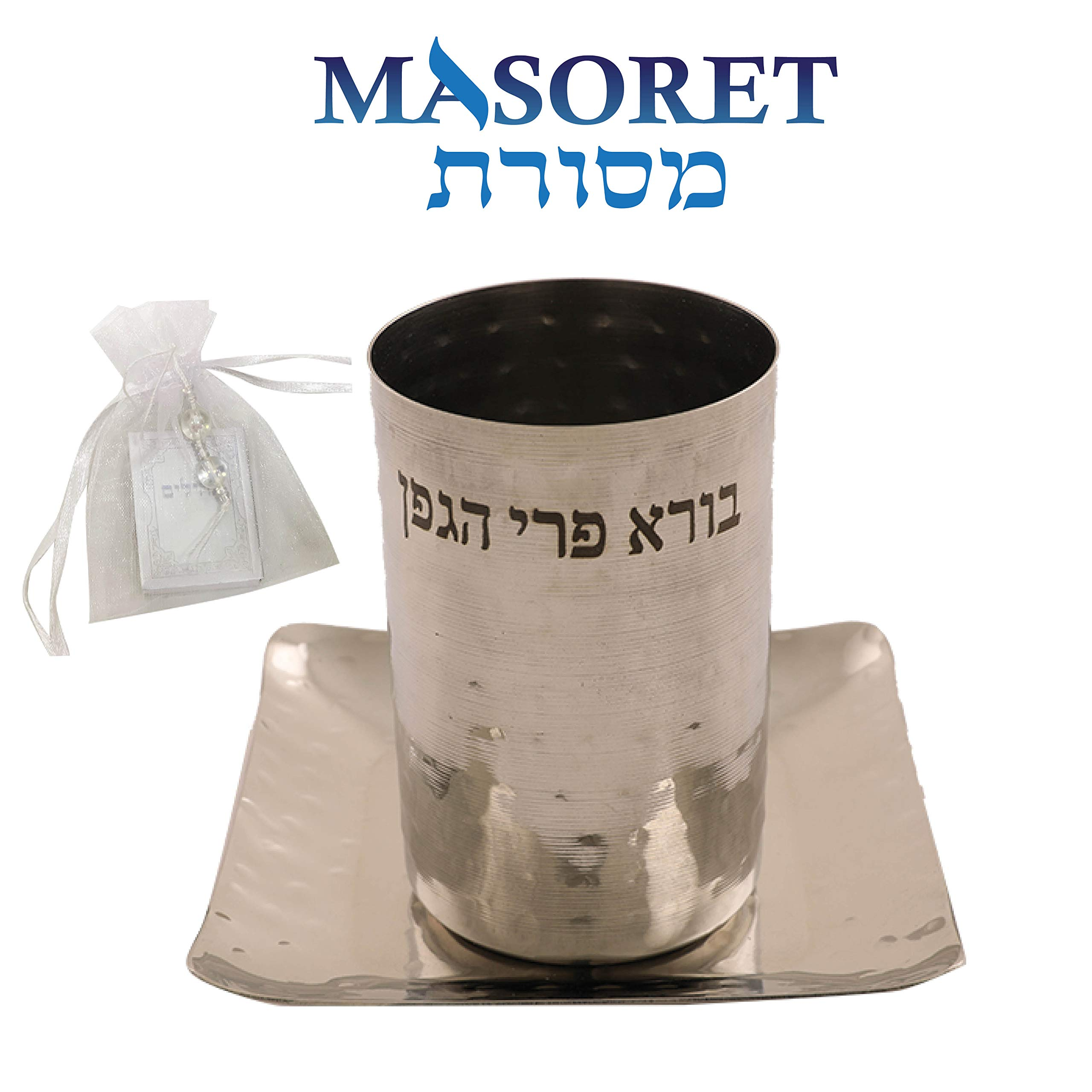 KIDDUSH CUP SET Stainless Steel: 5-Inch Drinking Cup and Saucer for Wine Blessings at Shabbat or Jewish Celebrations plus Mini Tehillim Book