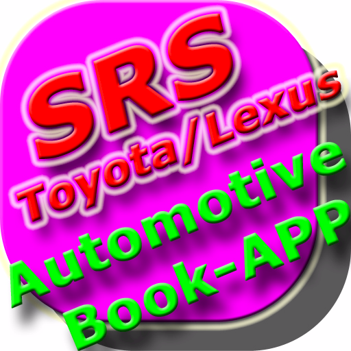 - Toyota/Lexus SRS Airbag Repair Manual