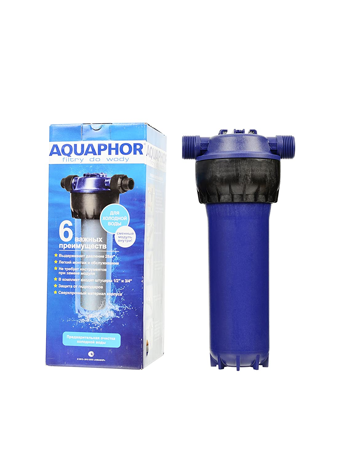 Aquaphor 4600987001661 Filter Housing 10 inch with Cartridge for Cold Water
