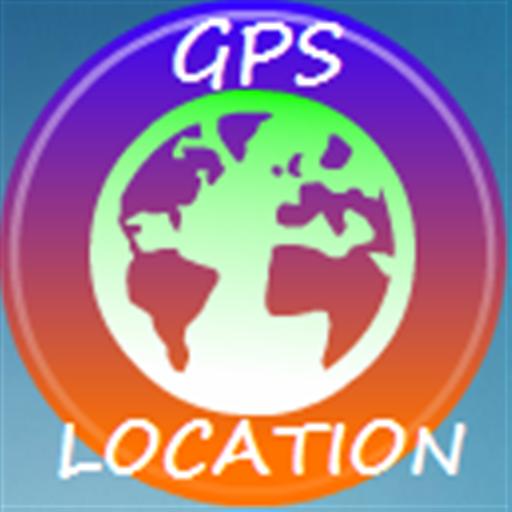 gps amazon - 6