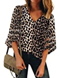 luvamia Women's Casual V Neck Blouse 3/4 Bell Sleeve Mesh Panel Shirts Loose Top