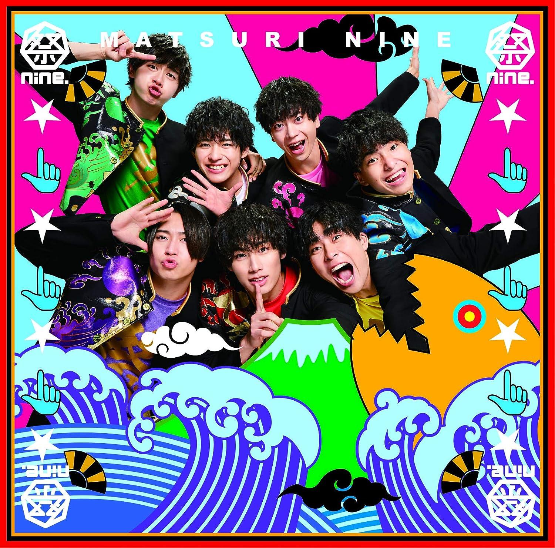 祭nine 「てっぺんニューデイズ(パターンD)(Single) 」