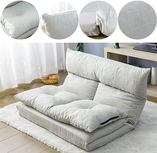 Tdbest Floor Sofa Lazy Sofa Bed Adjustable Foldable Bed