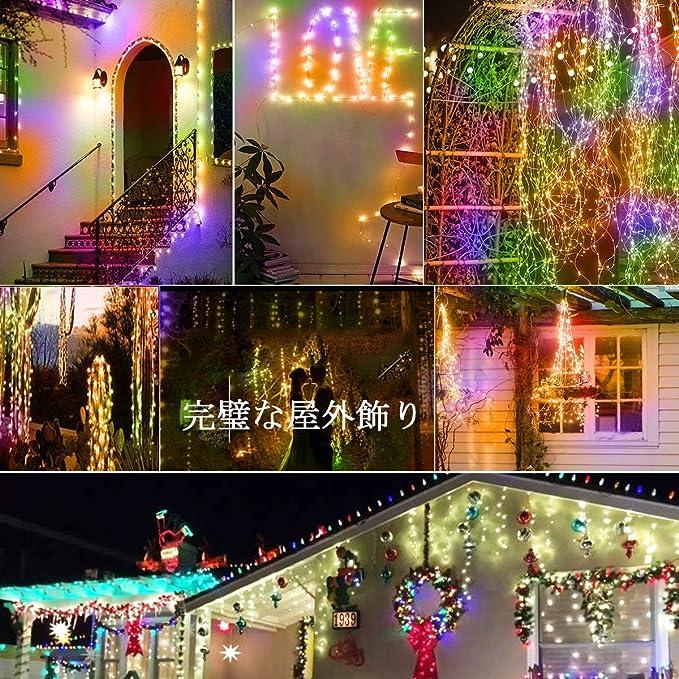2 Pack Guirnalda luces pilas,decoracion con luces navideñas,10 m/33ft 100 LED 8 Modos cobre resistente al agua Luz Cadena para fiestas, Jardín, ...