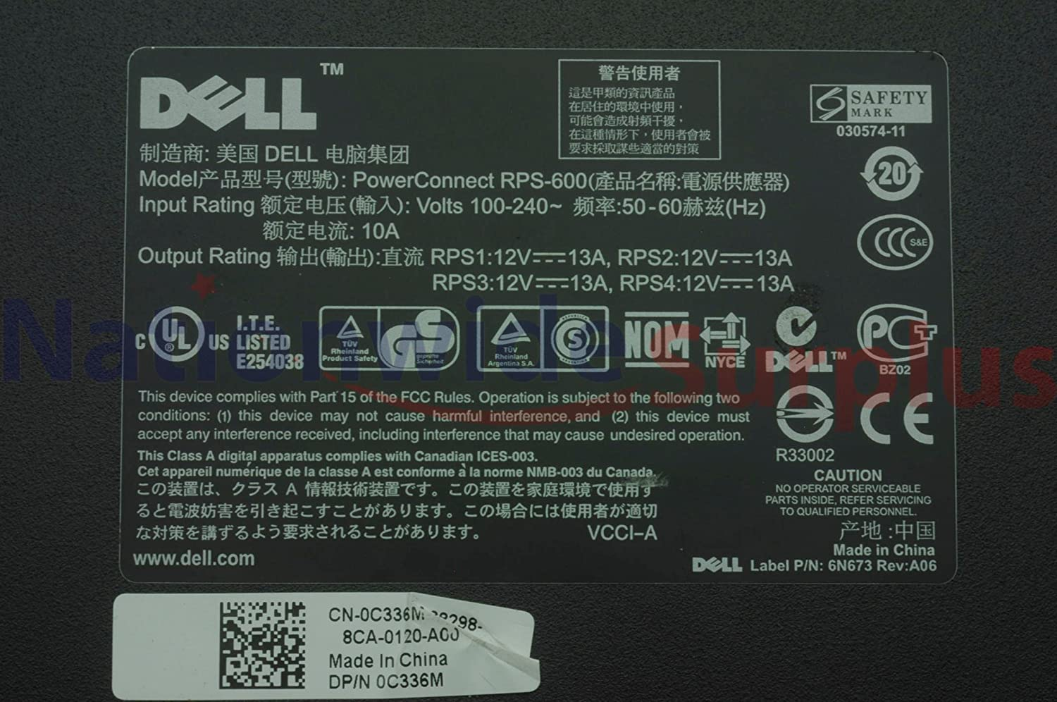 Dell PowerConnect RPS-600 PN:6N673 600W Power Supply