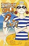 Switch girl Vol.16