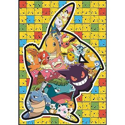 Buffalo Games - Pokémon - Pikachu Silhouette - 500 Piece Jigsaw Puzzle: Toys & Games