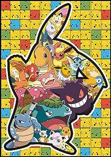 product image for Buffalo Games - Pokémon - Pikachu Silhouette - 500 Piece Jigsaw Puzzle