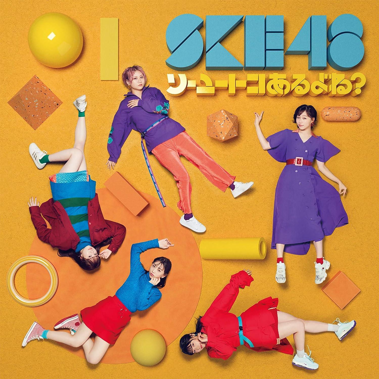 Regular A (CD + DVD)