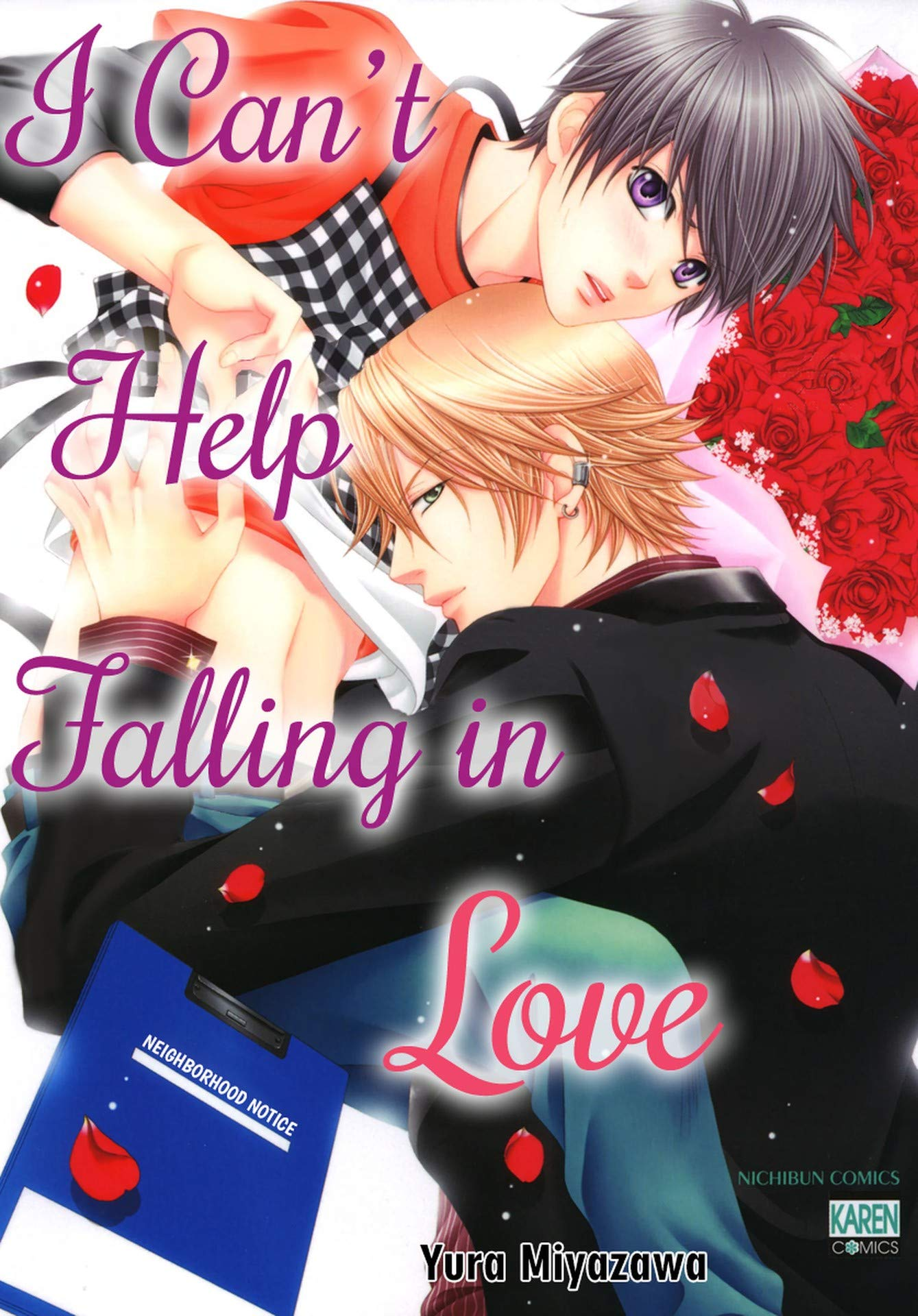 I Can't Help Falling In Love  English Edition