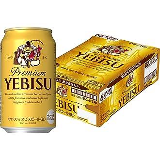 サッポロ ヱビスビール 350ml×24本