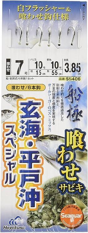 ハヤブサ SS406 活き餌一撃喰わせサビキ玄海・平戸沖スペシャルの画像