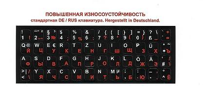 Ruso pegatinas de teclado para PC, Laptop, teclados de ordenador Teclados (Negro etiquetas, Rojo/Blanco Letras) ...