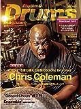 Rhythm & Drums magazine (リズム アンド ドラムマガジン) 2018年 12月号 (映像ダウンロード・カード付) [雑誌]