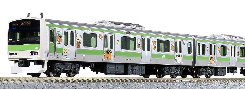 KATO Nゲージ E231系 500番台 「リラックマごゆるり号」11両セット 【特別企画品】10-1533 鉄道模型 電車 B07G5JVC4S