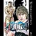 TOUGH 龍を継ぐ男 1 (ヤングジャンプコミックスDIGITAL)