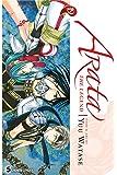 Arata: The Legend, Vol. 19