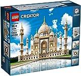 レゴ(LEGO) クリエイター タージ・マハル 10256