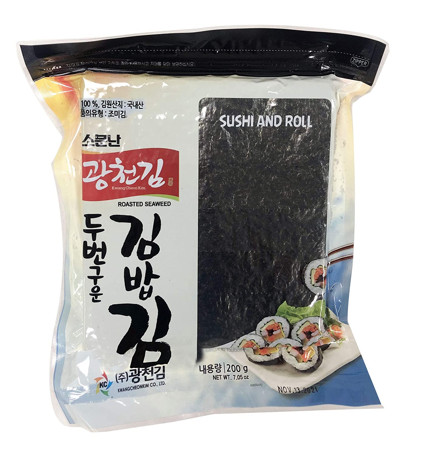 100 Full Size Sheets Resealable Bag Yaki Sushi Nori Roasted Seaweed Rolls N Wraps Laver 200 Gram - 7.05 Ounce - 100 Sheets, Resealable Bag / 7.05 oz / 김, のり, 海苔, 紫菜