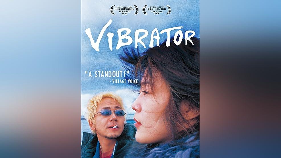Vibrator (English Subtitled)