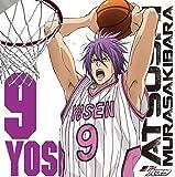 TVアニメ 黒子のバスケ キャラクターソング SOLO SERIES Vol.16