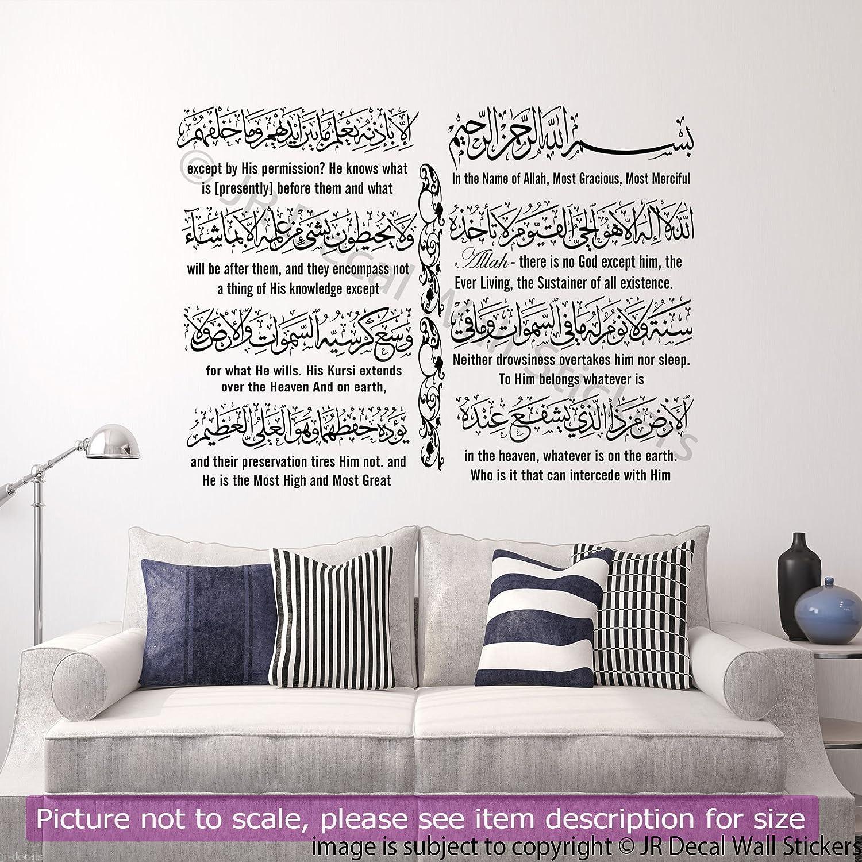 amazon com ayatul kursi islamic wall art stickers with english amazon com ayatul kursi islamic wall art stickers with english translation quran ayat arabic calligraphy removable vinyl wall decal muslim home decor jrd3