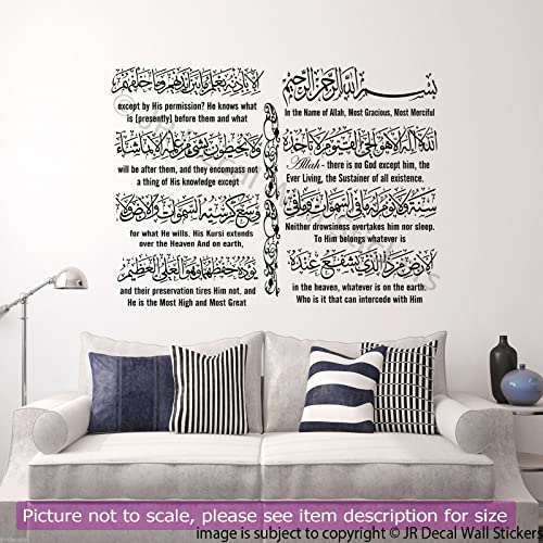 Amazoncom Ayatul Kursi Islamic Wall Art Stickers With English - Removable vinyl wall decals for home decor